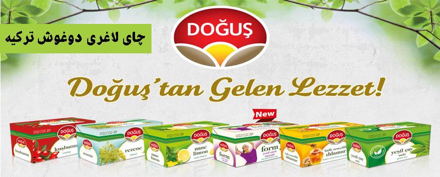 خرید چای لاغری دوغوش ترکیه