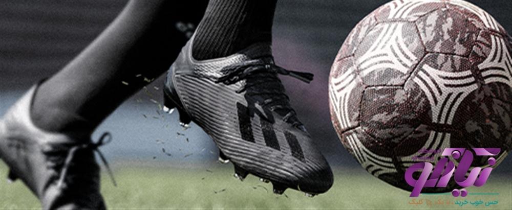 کفش های سری X آدیداس، محبوبی ستاره های هجومی!