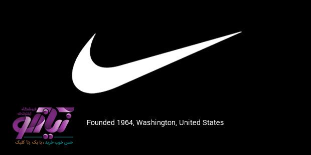 نایک، نامی به وسعت صنعت جهانی کفش  - پیشینه و تاسیس